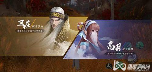 """腾讯秦时明月手游玩QQ还是微信 哪个平台更好-游戏内容"""" title="""
