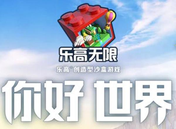 """乐高无限牧场物语达人赛餐厅小管家玩法介绍-游戏内容"""" title="""
