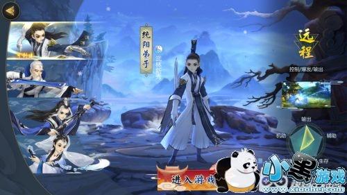 剑网3指尖江湖纯阳和少林选谁好