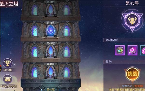 剑与轮回如何获得极品装备 堕灭之塔玩法介绍