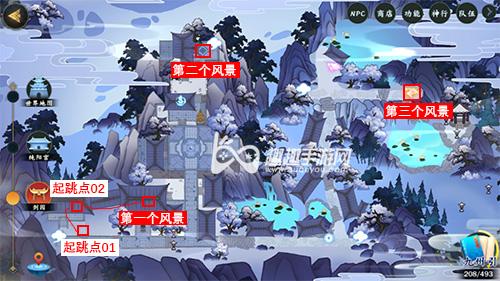 剑网3指尖江湖剑园风景点位置 找不到赶紧来看