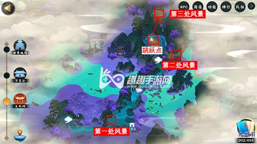 剑网3指尖江湖生死树风景点位置 三个风景收集指南