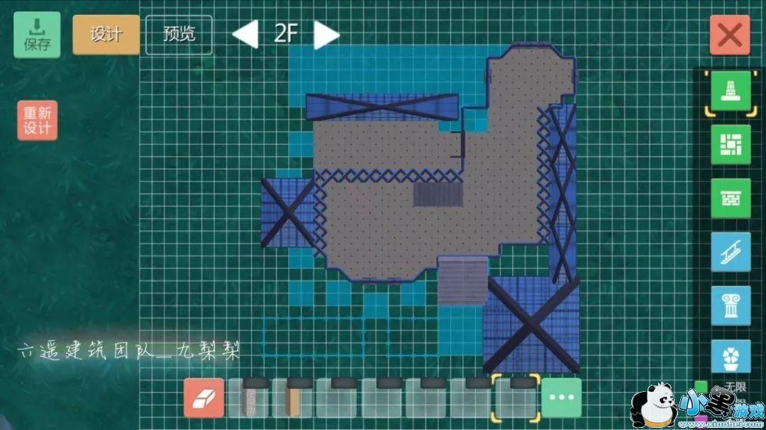 创造与魔法中玩家们要想建造出自己喜欢的房子,首先要设计好建筑图纸