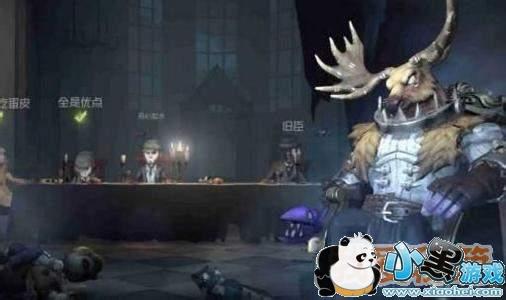 第五人格小丑,杰克,鹿头那个值得买?[图]
