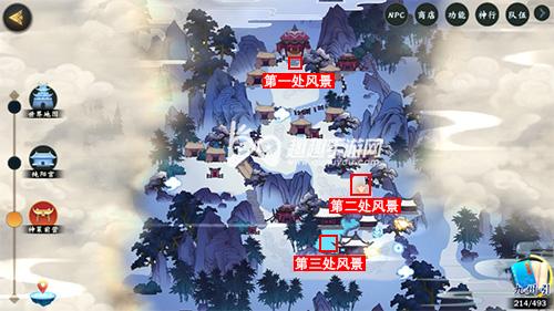 剑网3指尖江湖神策前营风景点位置 在哪可以找到
