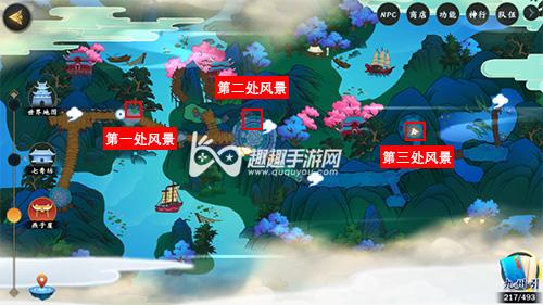 剑网3指尖江湖七秀燕子崖风景点在哪解锁位置