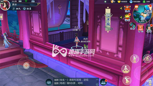 剑网3指尖江湖七秀坊风景点介绍 五个风景位置