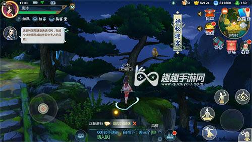 剑网3指尖江湖齐华村风景介绍 教你完美解锁风景