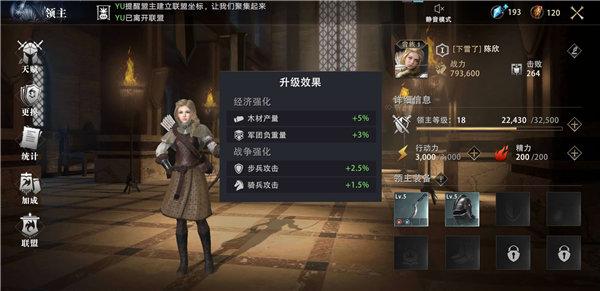权力的游戏凛冬将至领主装备怎么获取 材料怎么获取
