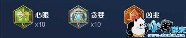 王者荣耀S16赛季芈月上分技巧 芈月出装铭文推荐