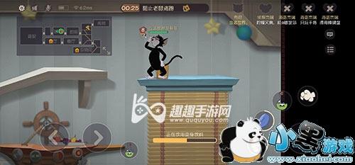 猫和老鼠手游怎么秒飞老鼠 刚放上火箭就飞走