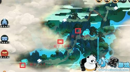 剑网3指尖江湖香山野林宝箱
