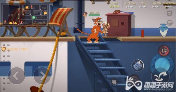 猫和老鼠手游莱特宁垃圾桶怎么救人方法教程
