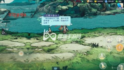 剑网3指尖江湖七秀坊不可求思在哪触发 剑网3指尖江湖五个秘位置