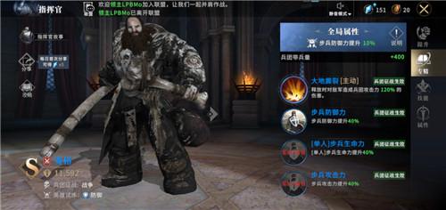 权力的游戏凛冬将至S级指挥官专精兵种与获取方式一览