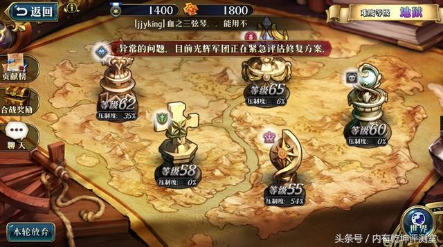 梦幻模拟战手游旅团副本勋章快速获得方法介绍