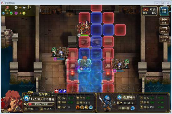 梦幻模拟战手游9-5精英三星通关攻略(图文)
