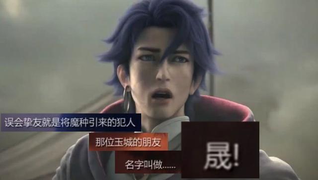 """王者荣耀新英雄晟什么时候出-手游攻略"""" title="""