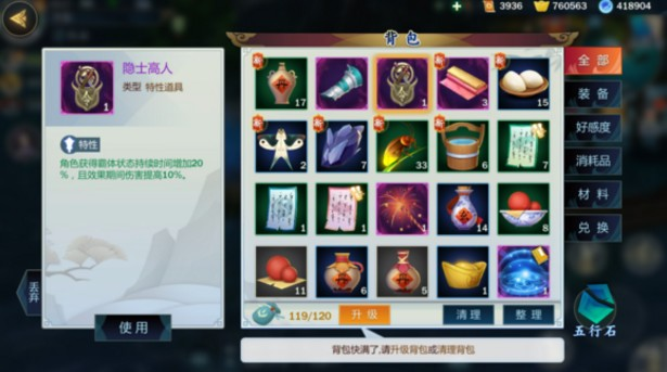 剑网3指尖江湖白帝城风景点在哪?白帝城风景点位置解锁攻略[视频][多图]
