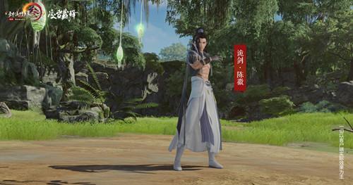 剑网3诡剑陈徽过关打法玩法攻略_剑网3:指尖江湖玩法攻略