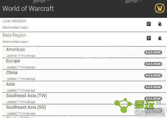 魔兽世界8.0新地图怎么进入?魔兽世界8.0新地图进入地址介绍