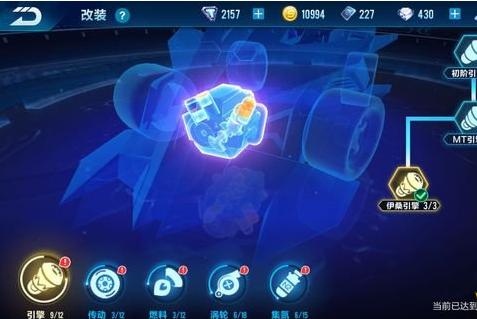《QQ飞车手游》新手玩法攻略详细介绍一览