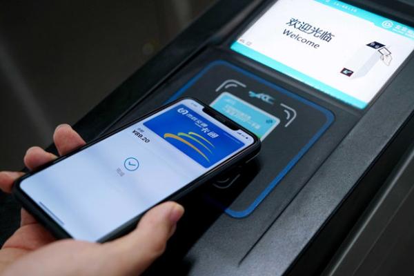 8月2日起,北京市将全面取消手机一卡通开卡费