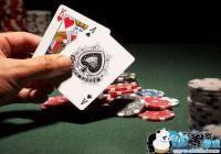 """德州类游戏涉赌案频发 相关游戏几乎从市面上消失-手游产业"""" title="""
