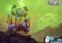 """《狂野星球》开发商解散 游戏将于11月28日停服-手游产业"""" title="""