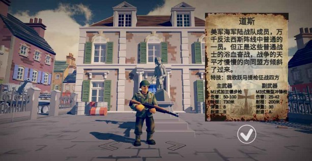 梦回战场游戏试玩评测:吹爆一款TPS对战手游[视频][多图]-手游评测
