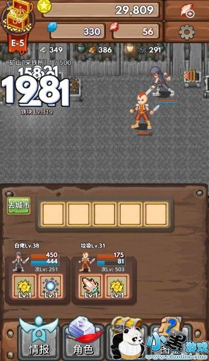 宝藏猎人游戏评测:迷宫深处的大冒险[视频][多图]图片2