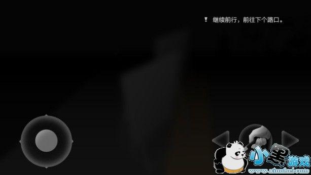 《见》游戏评测:腾讯首款公益手游,口碑炸裂[视频][多图]图片2