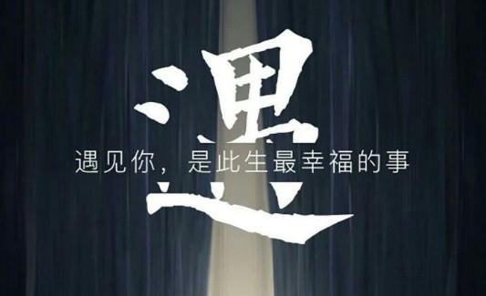 """《见》游戏评测:腾讯首款公益手游,口碑炸裂[视频][多图]-手游评测"""" title="""