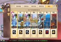 轩辕血盟 休闲玩法与RPG结合的创新之道