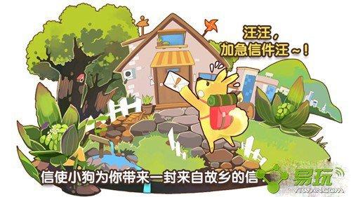 《全民小镇》游戏评测:多元化的社区模拟经营游戏