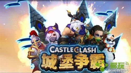 《城堡争霸》iOS版游戏评测:低调奢华显内涵!