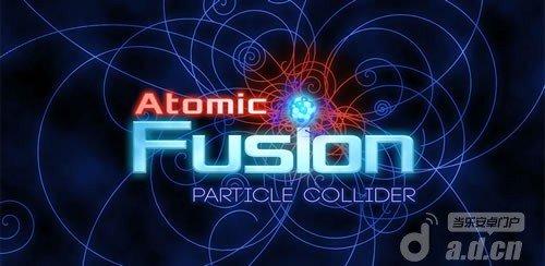 《原子核聚变》评测:科幻感十足