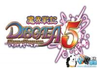 《魔界战记5》Switch繁体中文版发售 中文官网同步上线