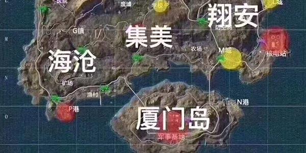 《绝地求生》地图原型疑似曝光 竟是中国厦门?