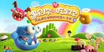 休闲娱乐新玩法 《吃豆大作战》今日全平台萌动上线