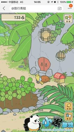 之旅乌龟吃的青蛙,告诉大家v之旅攻略中国东西给攻略吃之旅.td乌龟骑士圣水之图片
