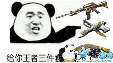 cf手游萌新表情包 你有没有中枪呢图片