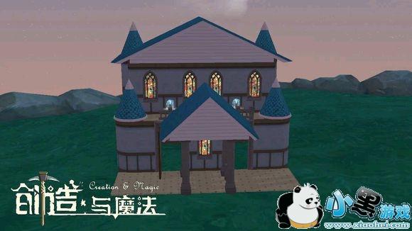 创造与魔法尖顶别墅设计图 尖顶别墅平面设计图纸图片