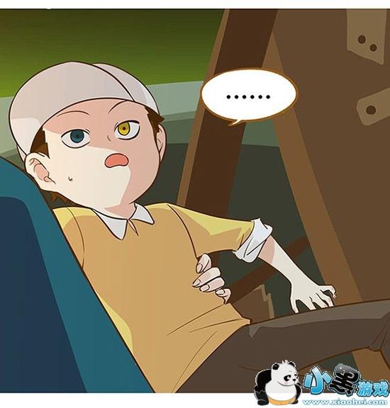 第五人格漫画漫画第五幼儿园第18回怀伯尼特森同人·图片