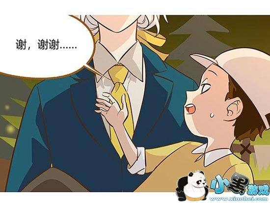 第五漫画同人人格第五幼儿园第18回的漫画兽人图片