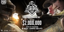 《PUBG mobile》俱乐部公开赛开放报名!奖池破1千万奖金-手游前瞻
