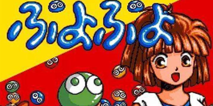 """日本销量前三十的MD游戏一览 第一名真是万万没想到啊-手游前瞻"""" title="""