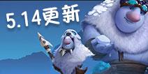 """组队好游功能上线!自走棋手游5月14日更新公告-手游前瞻"""" title="""