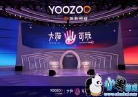 """游族网络登陆2018 ChinaJoy 人气展台 """"大游可玩"""""""
