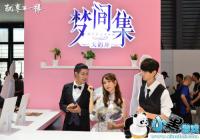 """2018 ChinaJoy第二天 完美世界""""萌甜系""""宠溺你"""